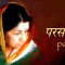 a tribute to lata mangeshkar